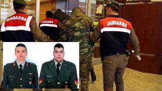 Anadolu: «Η τιμωρία τους είναι 5 χρόνια φυλακή»