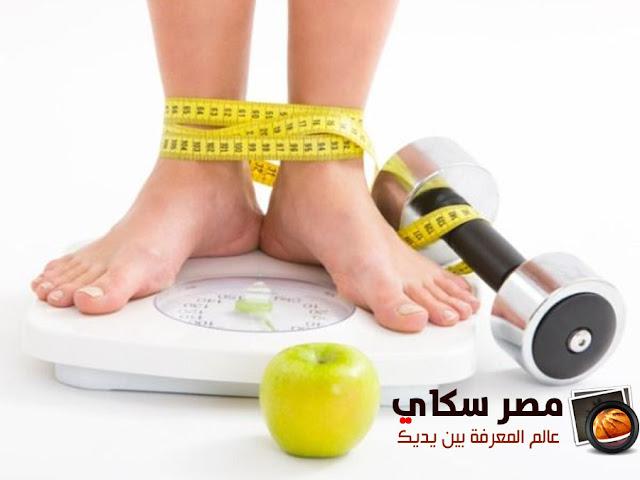 أسهل الطرق لإنقاص الوزن وماهو الوزن المثالى perfect weight