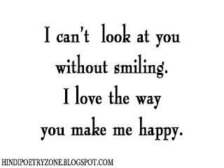 Make Me Smile Love Smile Quotes Poetry Zone