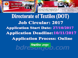 Bangladesh Textile Mills Corporation (BTMC) under Directorate of Textiles (DOT) Job Circular 2017