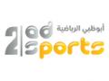 مشاهدة قناة ابو ظبي الرياضية 2 بث مباشر بدون تقطيع لايف اون لاين