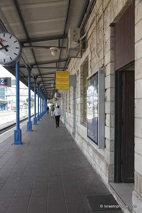 Estación de tren Lod (Israel Railways)