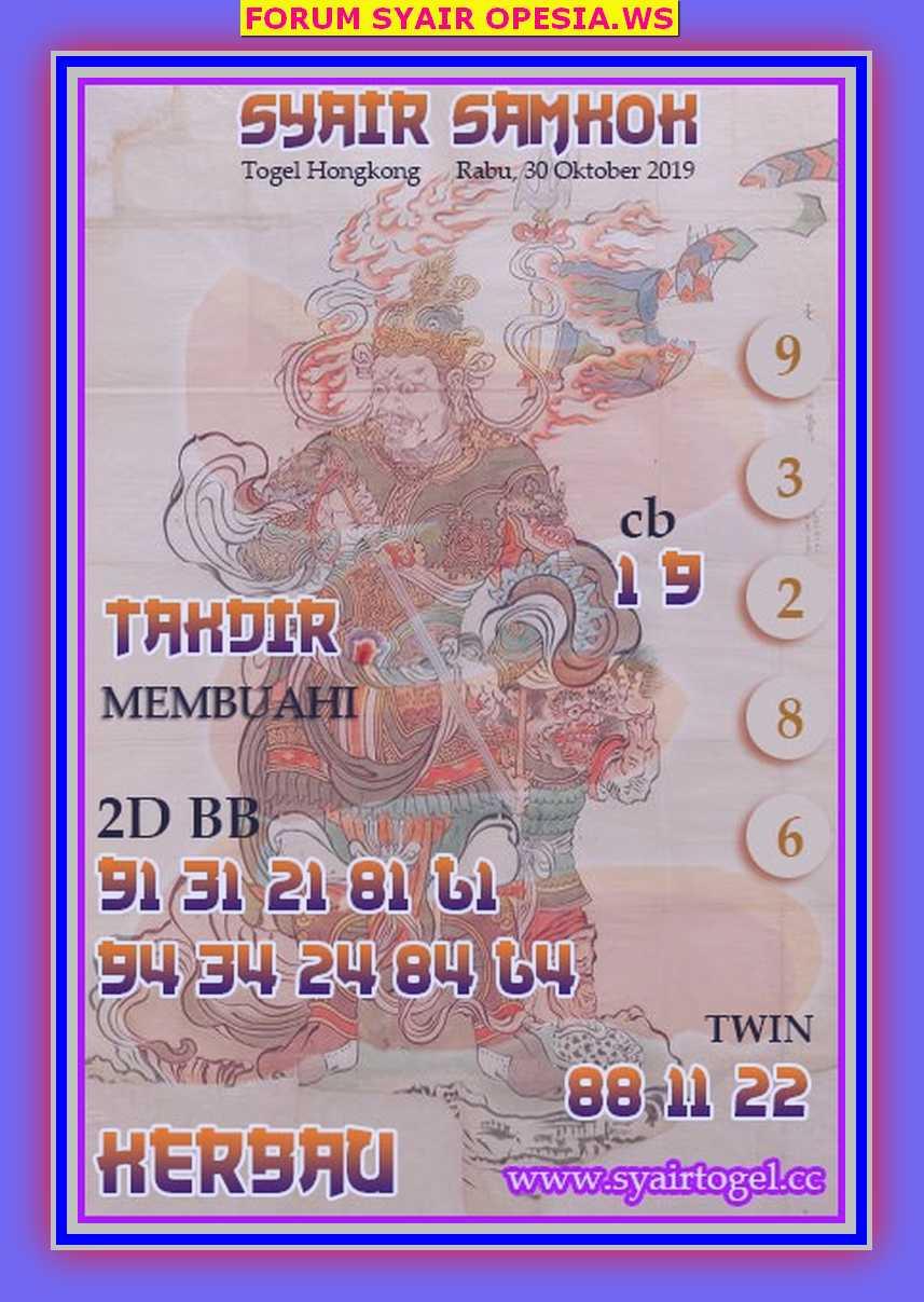 Kode syair Hongkong Rabu 30 Oktober 2019 63