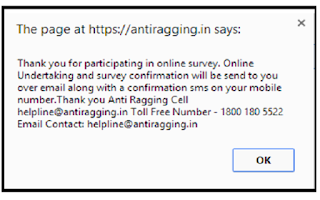 Anti Ragging form online kaise bhare. (How to Fill An Online Anti-Ragging form)