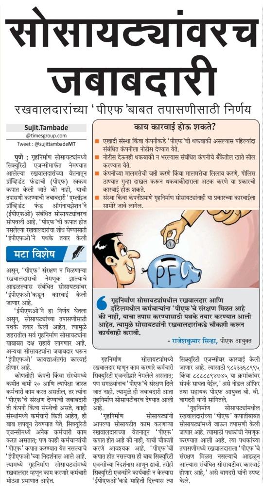 Housing Society Bylaws In Marathi
