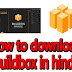 how to download buildbox in hindi 2018 || buildbox kaise download kare