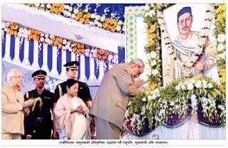 Governor Keshari Nath Tripathi, Pranab Mukherjee, Mamata Banerjee in Bhanujayanti darjeeling chowrasta