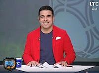 برنامج الغندور و الجمهور  حلقة الثلاثاء 29-8-2017 مع خالد الغندور و لقاء مع وائل رياض و فقرة الكرة الافريقية مع ماهر جنينة