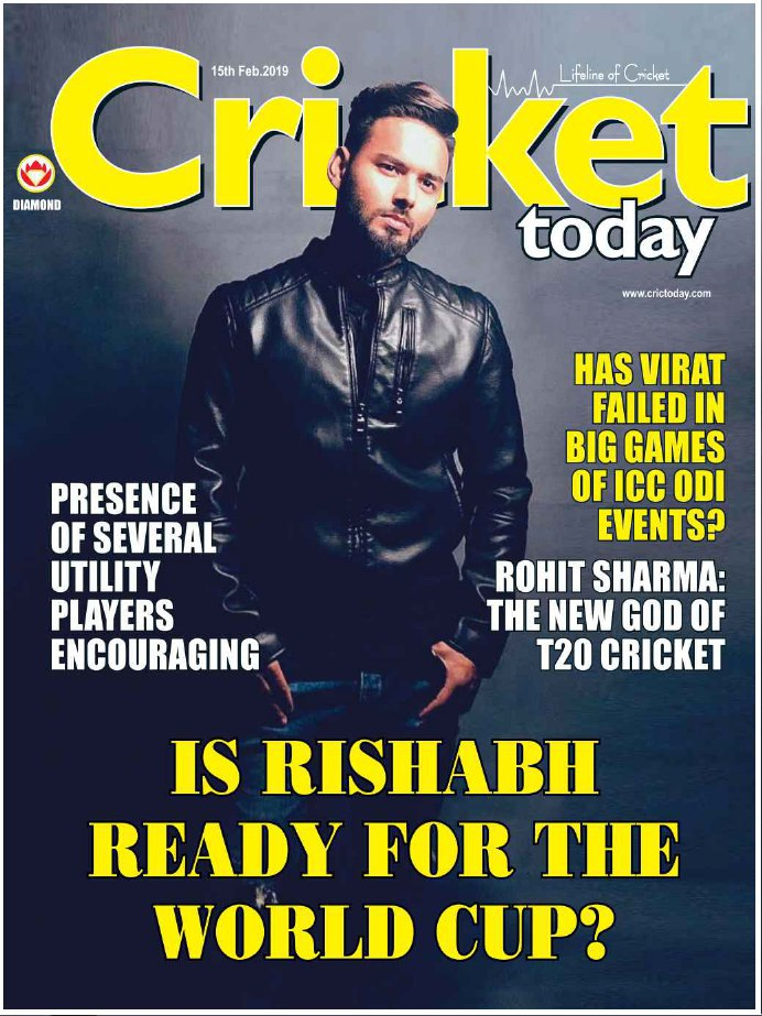 Cricket Today February 2019 PDF Download