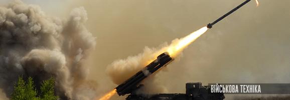 ракетного комплексу Вільха