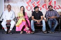 Rakshaka Bhatudu Telugu Movie Audio Launch Event  0094.jpg