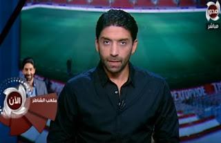 برنامج ملعب الشاطر حلقة السبت 21-10-2017 مع اسلام الشاطر