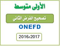 http://bem-bac-onefd.blogspot.com/2017/02/2016-2017_89.html