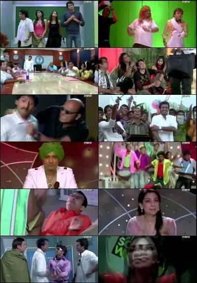raada rox marathi movie watch online