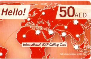 hello international calling card 50 - Where To Buy International Calling Cards