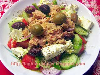 Χωριάτικη σαλάτα με τόνο - από «Τα φαγητά της γιαγιάς»