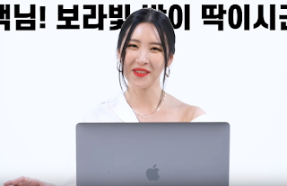 Sunmi Look Me Up English Subbed
