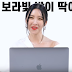 Sunmi's 'Look me up' Episode will make you laugh! (English Subbed)