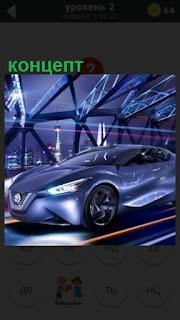 на выставке стоит концепт автомобиля