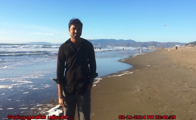 Ocean Beach SFO