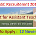 UKSSSC LT Recruitment 2017 in Tribal Welfare department - 58 Posts