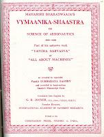 Vaimanika Shastra Title Page