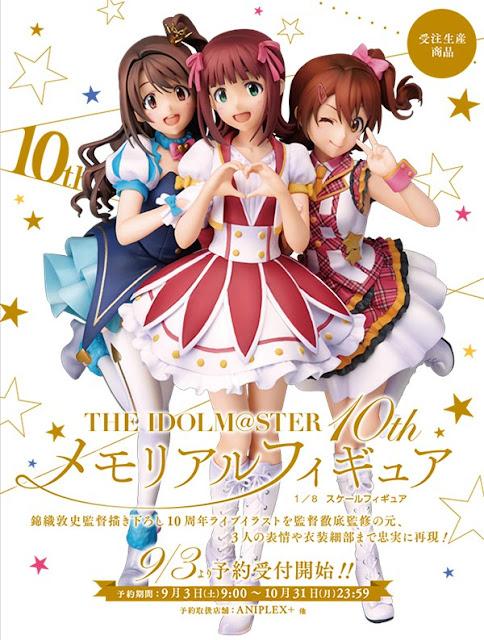 "Uzuki Shimamura, Haruka Amami & Mirai Kasuga de ""The iDOLM@STER"" - Stonger"