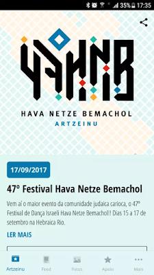 Hebraica Rio lança App para a venda de ingressos do Festival Hava Netze Bemachol