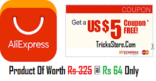 aliexpress shopping offer free $4 shopping voucher