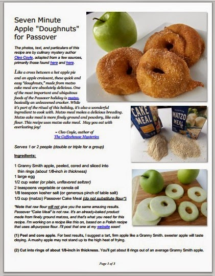 Cleo coyle seven minute apple doughnuts for for Canape plate definition
