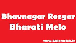 Bhavnagar Rozgar Bharati Melo