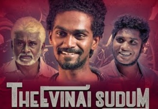 Theevinai Sudum – Tamil Short Film 2020 | By Rohith Ramesh
