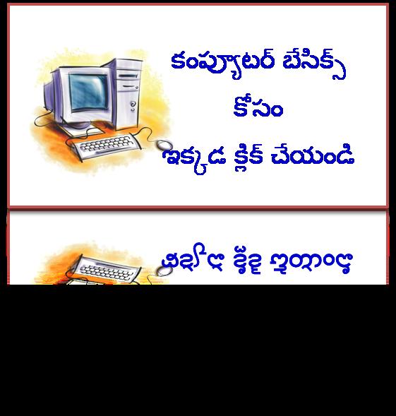 http://www.computerintelugu.com/2012/11/cmenu.html