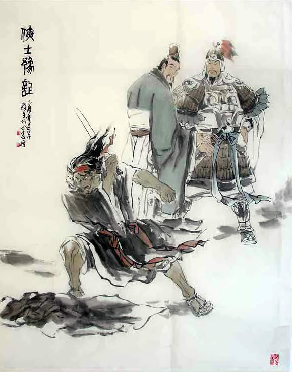 ภาพวาดอิเยียงเอาดาบฟันเสื้อของเซียงจู
