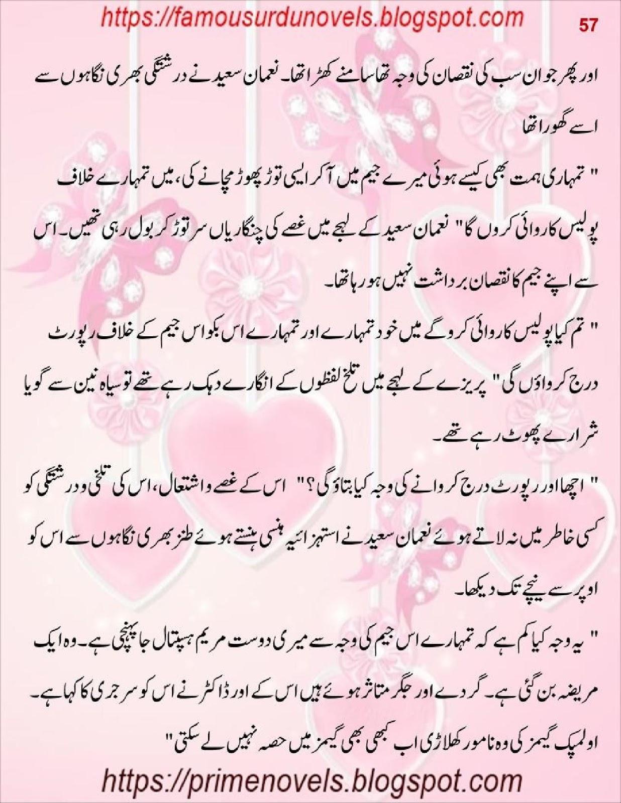 Han Mujhe Bas Tum Se Mohabbat Hai by Qamrosh Shehak After