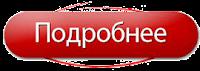 http://blogtradelife.ru/rd/lYMK95