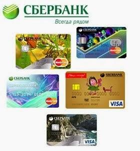 Сбербанк кредит автокредит калькулятор