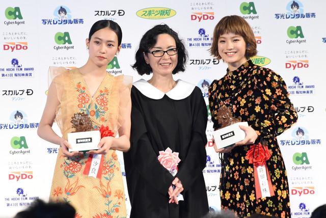 Sara Minami y Aju Makita (Hochi Awards)
