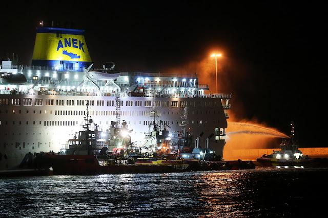 Πυρκαγιά στο πλοίο «Ελ. Βενιζέλος» - Δραματικές ώρες για 1.000 επιβάτες