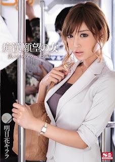 [AV ซับไทย] SNIS-191 Kirara Asuka