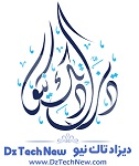 Dz Tech New ديزاد تاك نيو