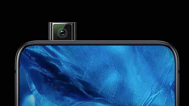 pop-up camera phone