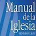 Manual de Iglesia 2015 | Revisión 2015 | IADPA | PDF