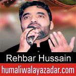 https://www.humaliwalyazadar.com/2018/09/rehbar-hussain-nohay-2019.html