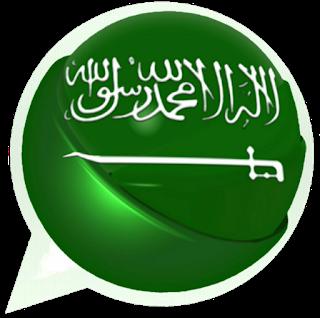 تحديث واتساب WhatsSaudi إصـــــــدار v.2.50