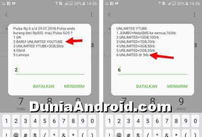 Paket Youtube Unlimited Im3 5 Ribu Adakah Syaratnya Dunia Android