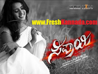 Sipaayi Kannada Movie Video Songs Download