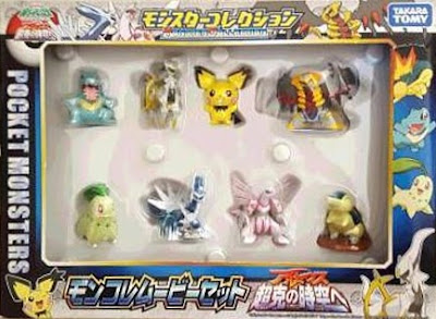 Dialga figure Battle Scene in Takara Tomy Monster Collection 2009 Arceus movie set