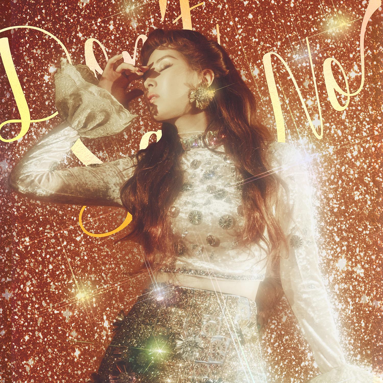 Download Lagu Seohyun Terbaru