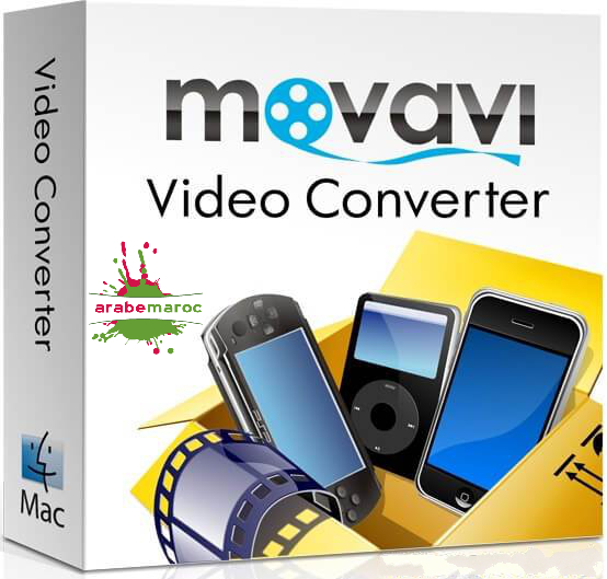 movavi video converter 16 activation code